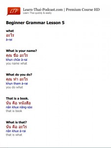 An example page from a Learn Thai Podcast transcript